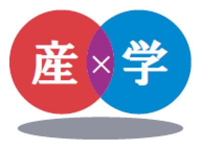 平成29年度 茨木市 産学連携交流サロン STEP1